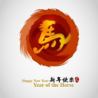 Chinese Year of the Horse Vector