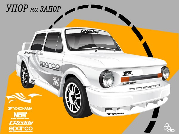 Tuned Russian Retro Car